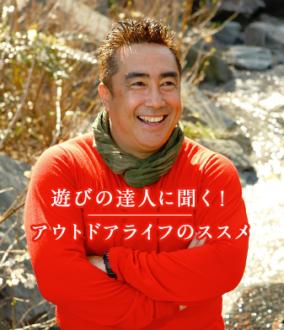 田中ケンに息子や娘がいるの?モデル時代や現在について